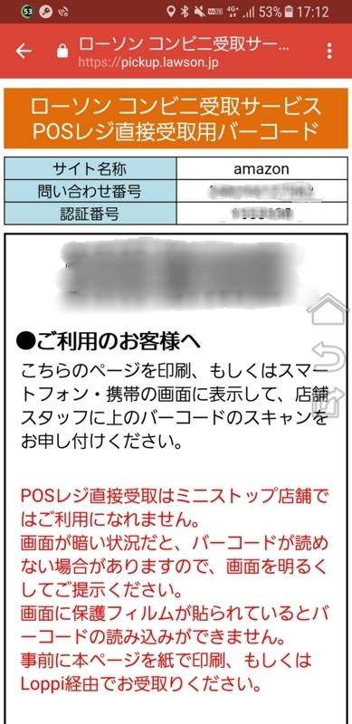 f:id:itokoichi:20180113173431j:plain