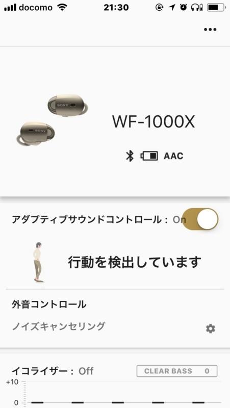 f:id:itokoichi:20180115213044j:plain