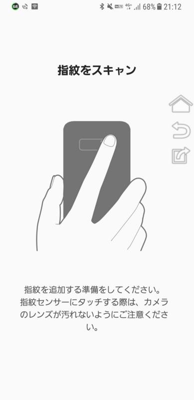 f:id:itokoichi:20180118211721j:plain