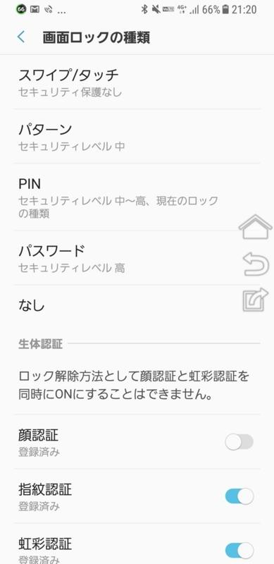 f:id:itokoichi:20180118212104j:plain