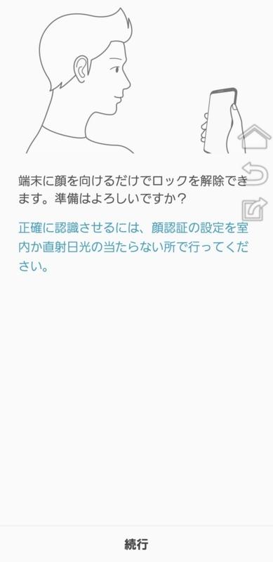 f:id:itokoichi:20180118212726j:plain