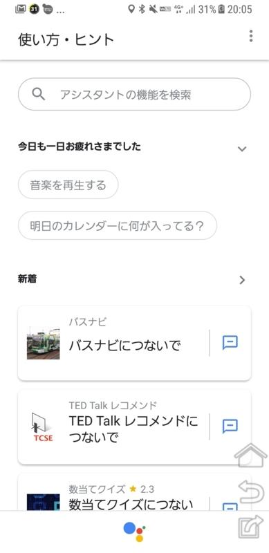 f:id:itokoichi:20180123200806j:plain