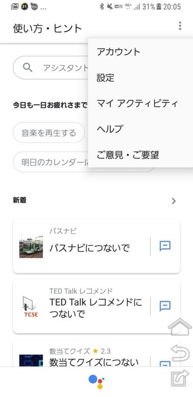 f:id:itokoichi:20180123200817j:plain