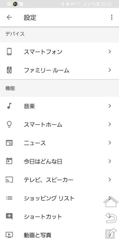 f:id:itokoichi:20180123200830j:plain