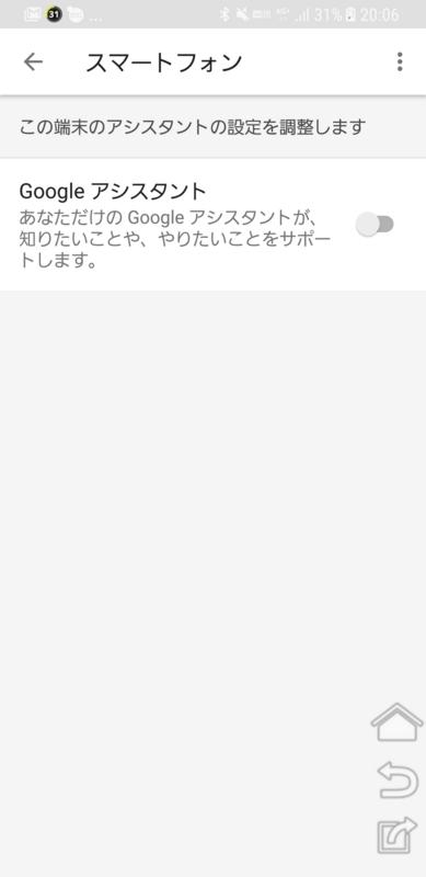 f:id:itokoichi:20180123200852j:plain