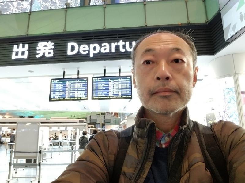 f:id:itokoichi:20180128201930j:plain