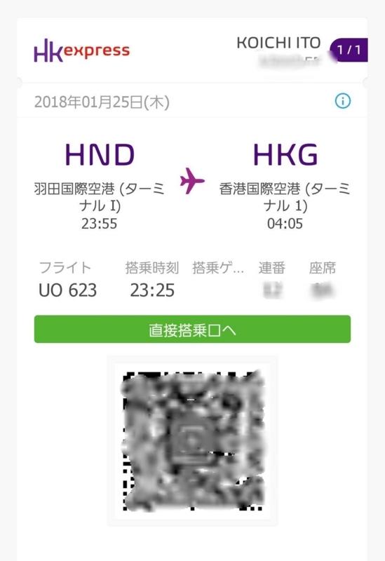 f:id:itokoichi:20180128201949j:plain