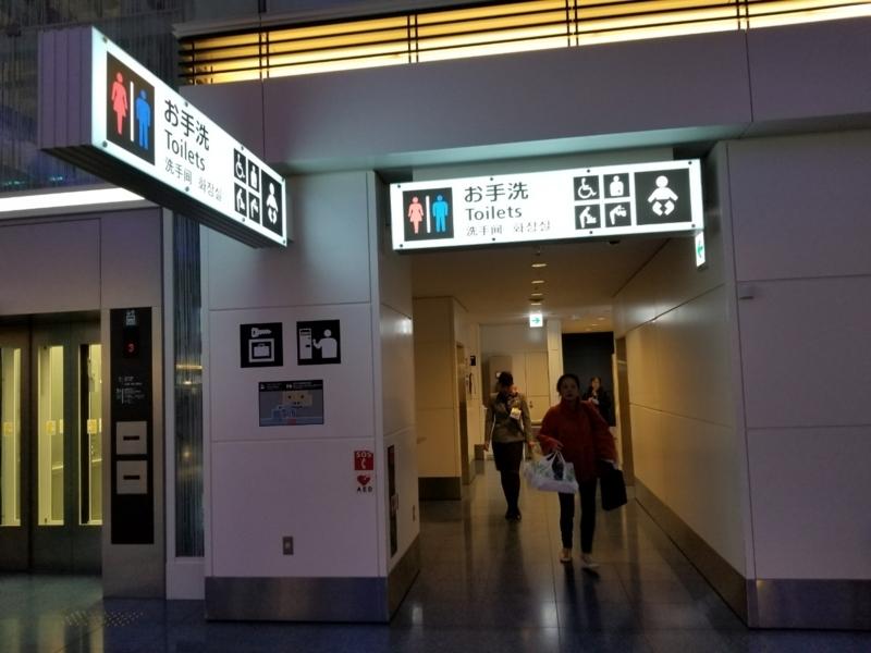 f:id:itokoichi:20180130213500j:plain