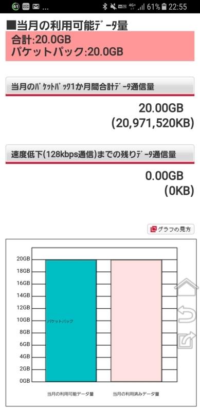 f:id:itokoichi:20180130225632j:plain