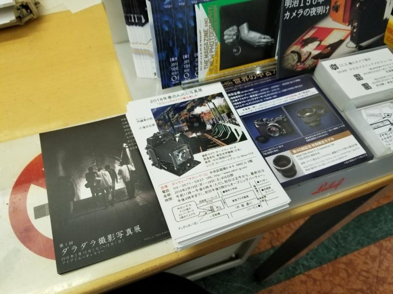 f:id:itokoichi:20180205202253j:plain