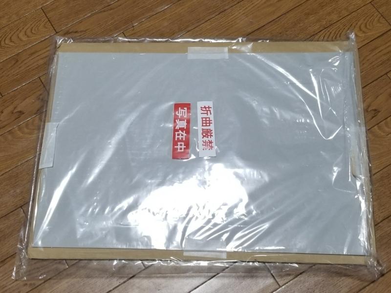 f:id:itokoichi:20180205202318j:plain