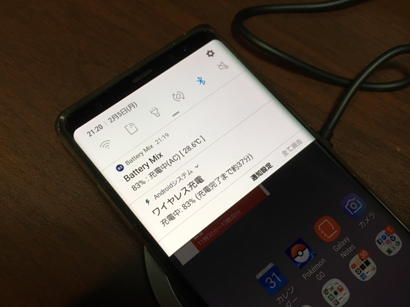 f:id:itokoichi:20180205212807j:plain