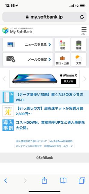 f:id:itokoichi:20180215131841p:plain