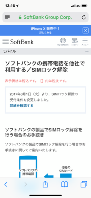 f:id:itokoichi:20180215131844p:plain