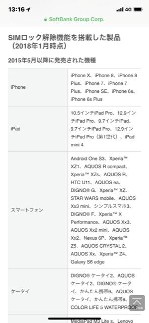 f:id:itokoichi:20180215131847p:plain