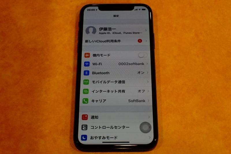 f:id:itokoichi:20180215200918j:plain