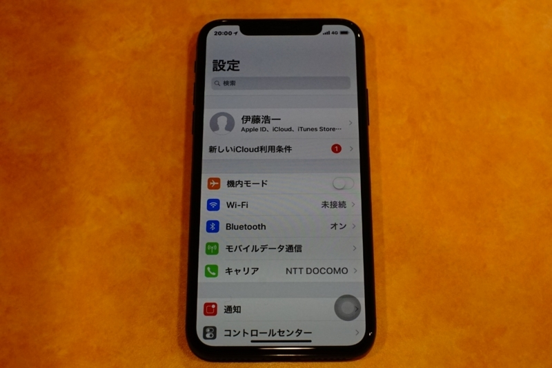 f:id:itokoichi:20180215200938j:plain