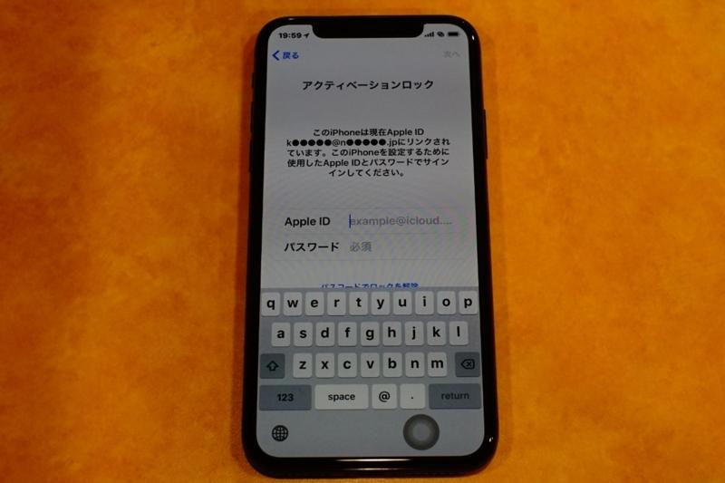 f:id:itokoichi:20180215200958j:plain