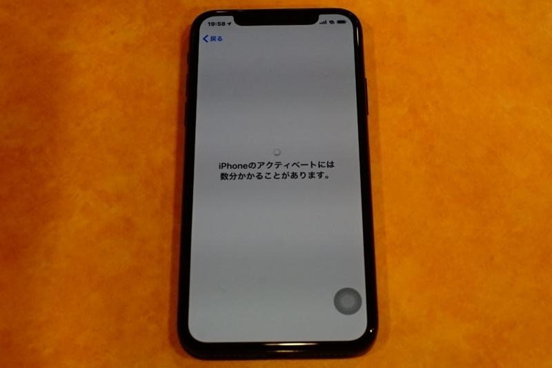 f:id:itokoichi:20180215201012j:plain