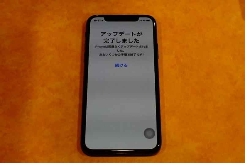 f:id:itokoichi:20180215201030j:plain