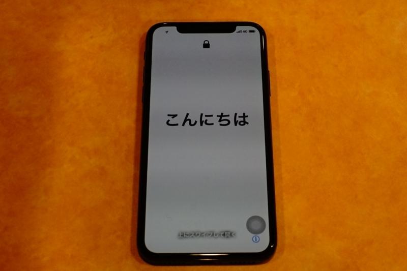 f:id:itokoichi:20180215201044j:plain