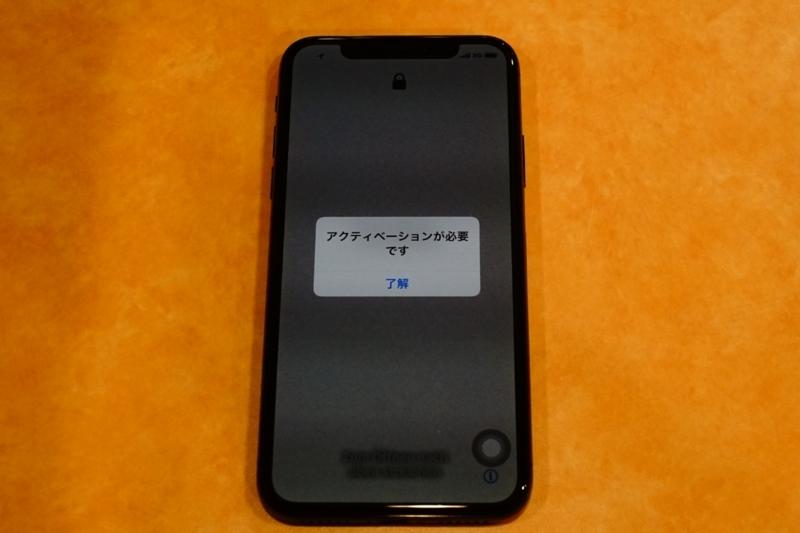 f:id:itokoichi:20180215201056j:plain