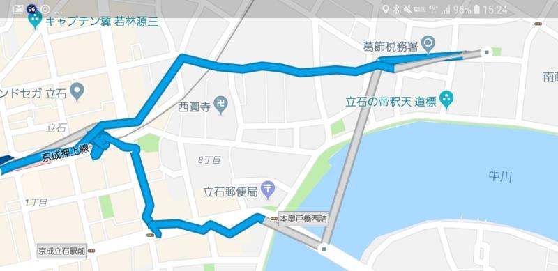 f:id:itokoichi:20180215210120j:plain