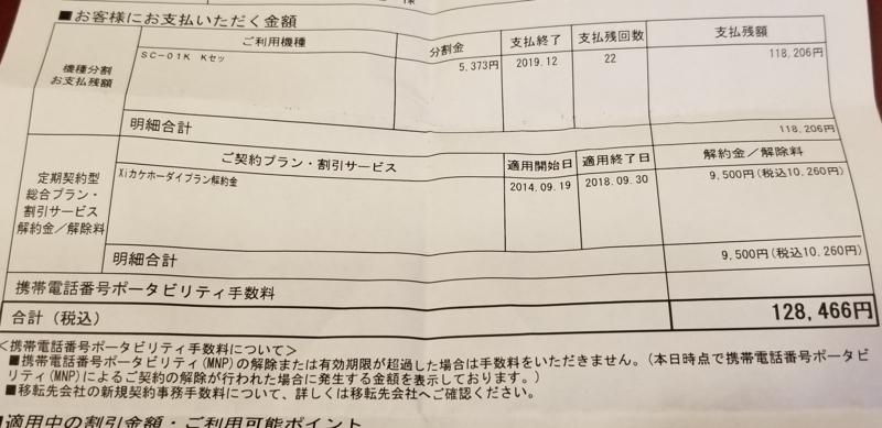 f:id:itokoichi:20180220204317j:plain