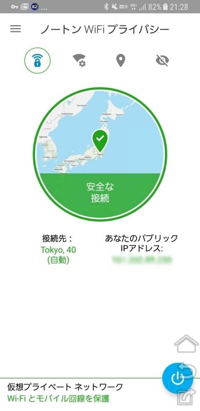f:id:itokoichi:20180223214258j:plain