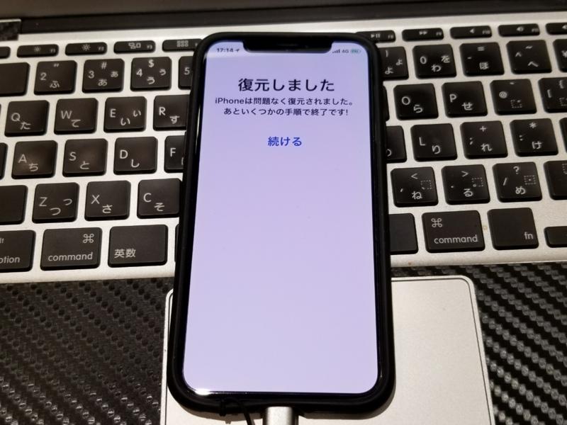 f:id:itokoichi:20180224183235j:plain