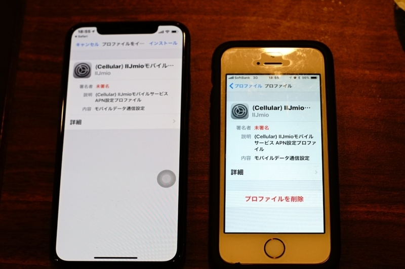 f:id:itokoichi:20180225190853j:plain