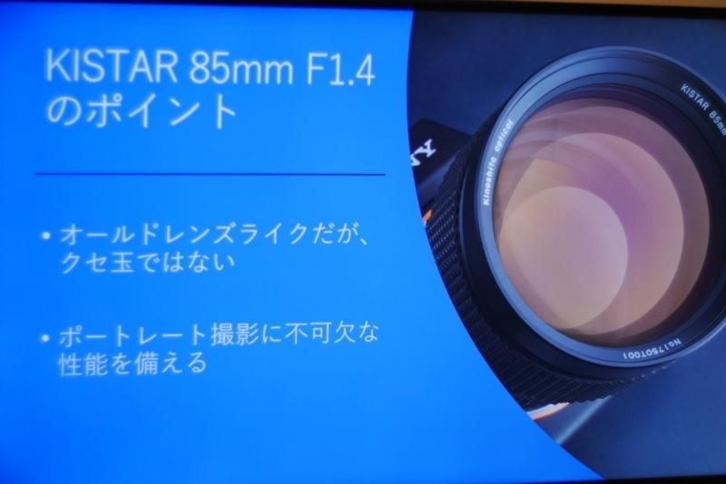 f:id:itokoichi:20180303200540j:plain