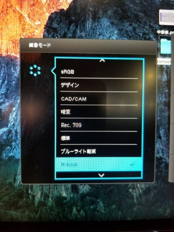 f:id:itokoichi:20180305093546j:image