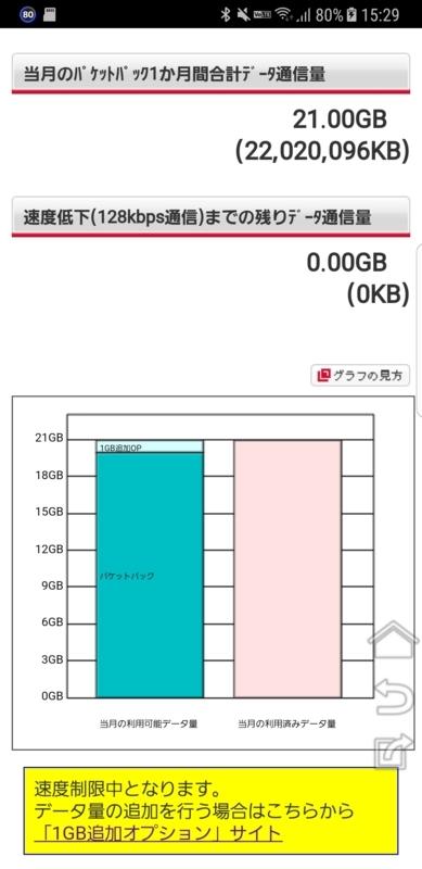 f:id:itokoichi:20180310152952j:plain