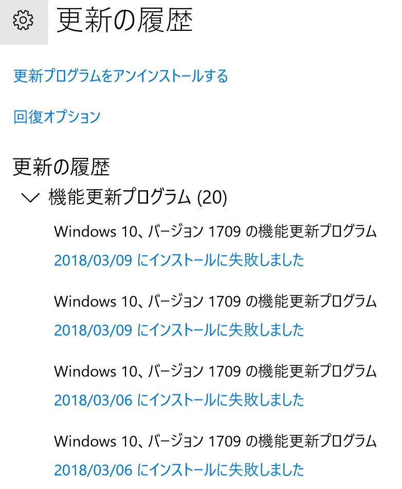 f:id:itokoichi:20180310153603p:plain