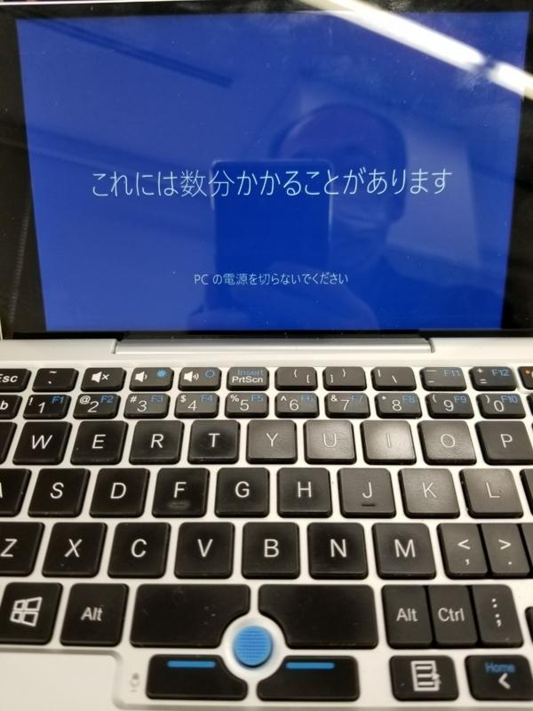 f:id:itokoichi:20180312155929j:plain