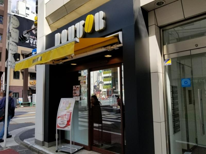 f:id:itokoichi:20180317120401j:plain