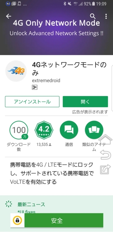 f:id:itokoichi:20180326201011j:plain