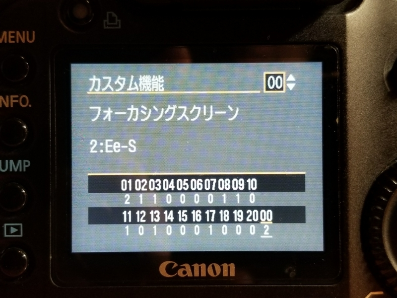 f:id:itokoichi:20180327222821j:plain