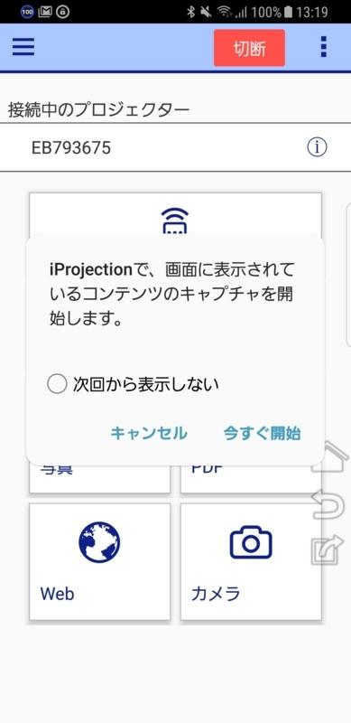 f:id:itokoichi:20180331135645j:plain