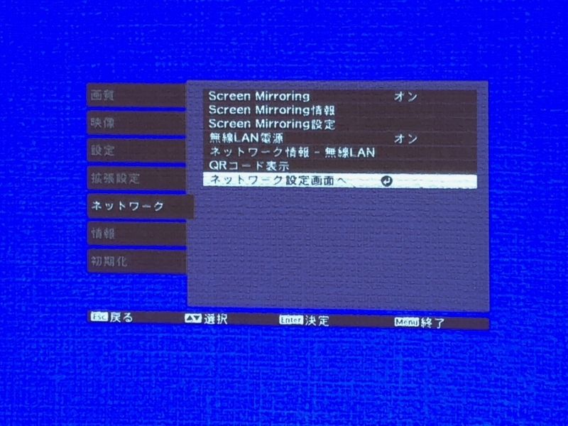 f:id:itokoichi:20180331141750j:plain