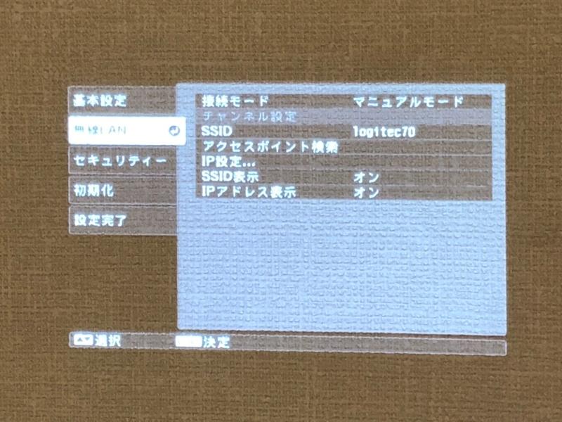 f:id:itokoichi:20180331141757j:plain