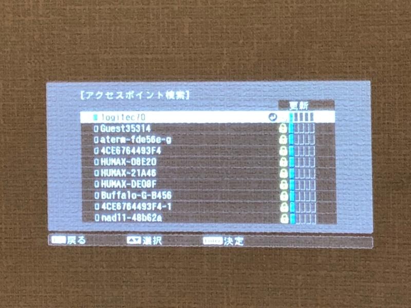 f:id:itokoichi:20180331141808j:plain