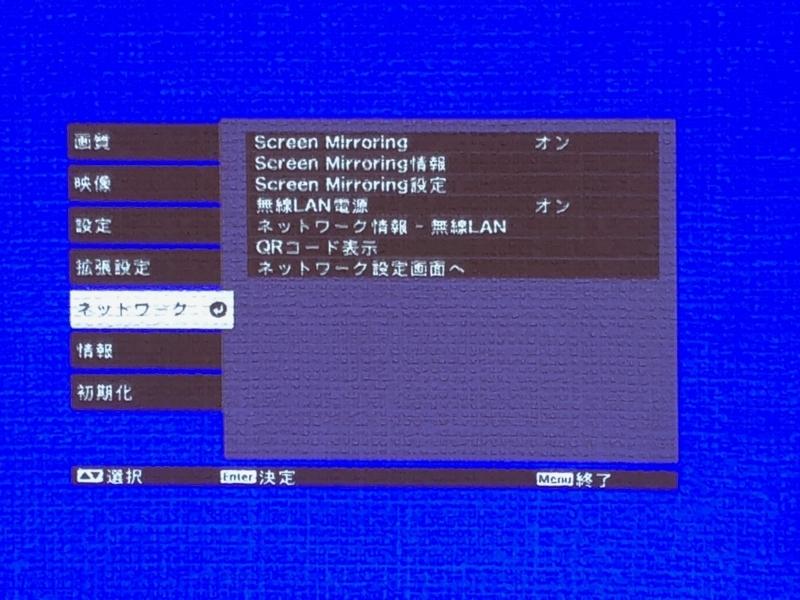 f:id:itokoichi:20180331141812j:plain