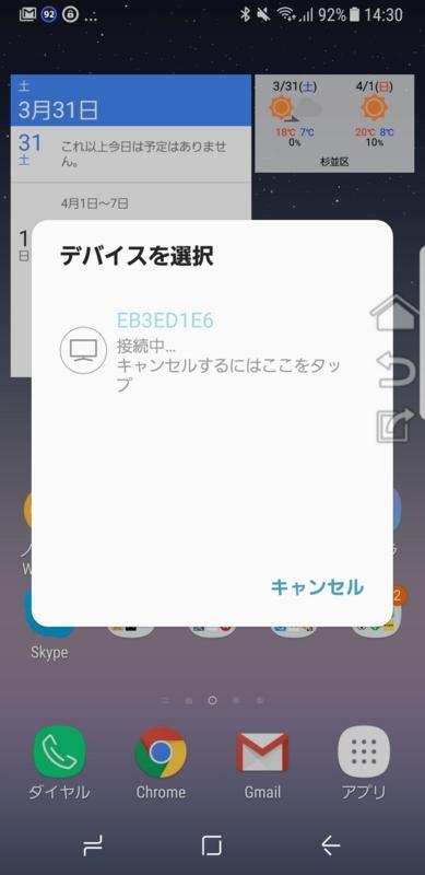 f:id:itokoichi:20180331143129j:plain