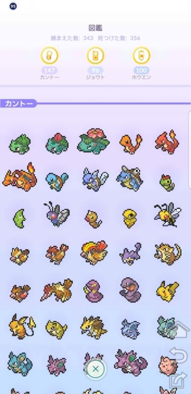f:id:itokoichi:20180401055236j:plain