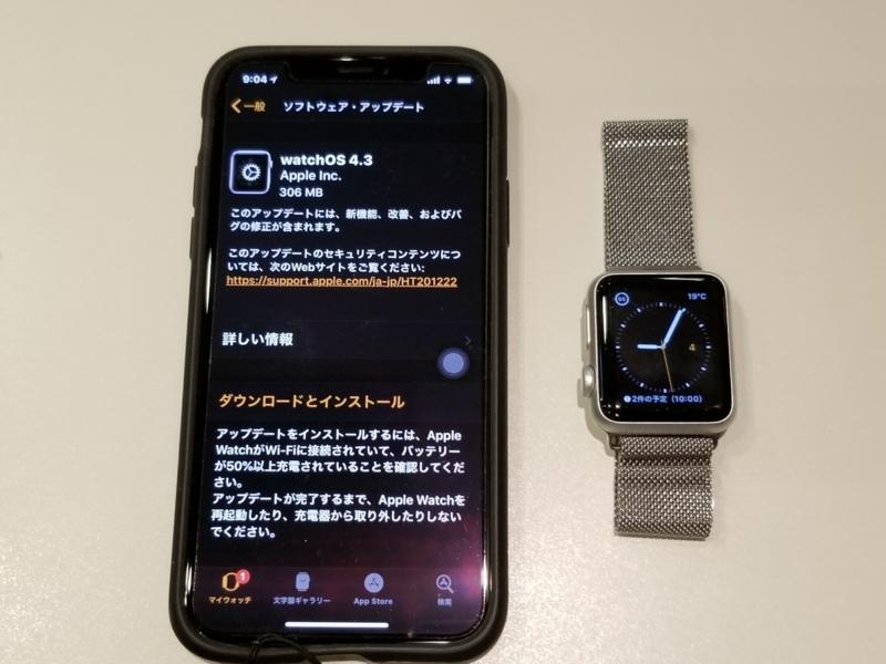 f:id:itokoichi:20180405210519j:plain