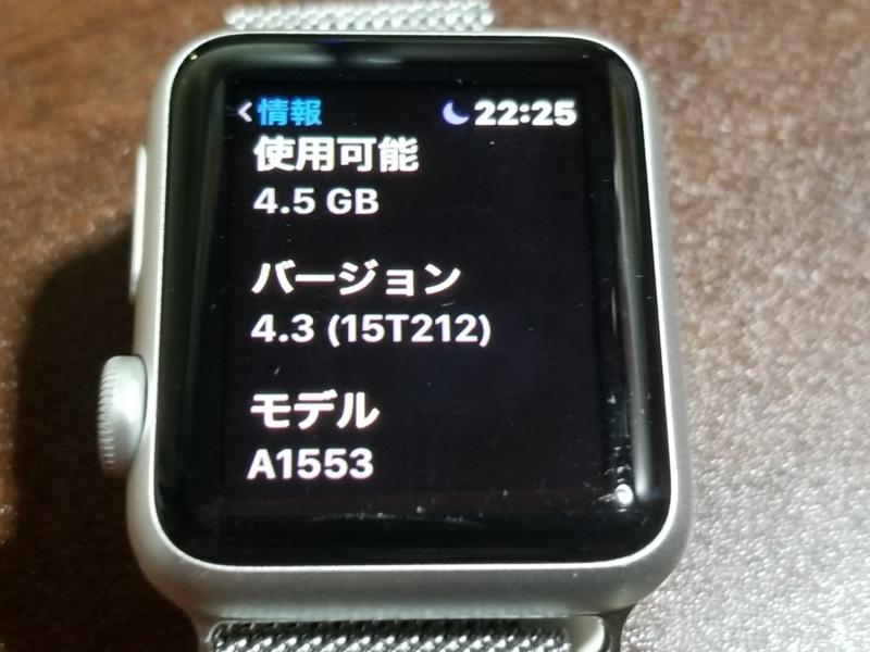 f:id:itokoichi:20180405210533j:plain