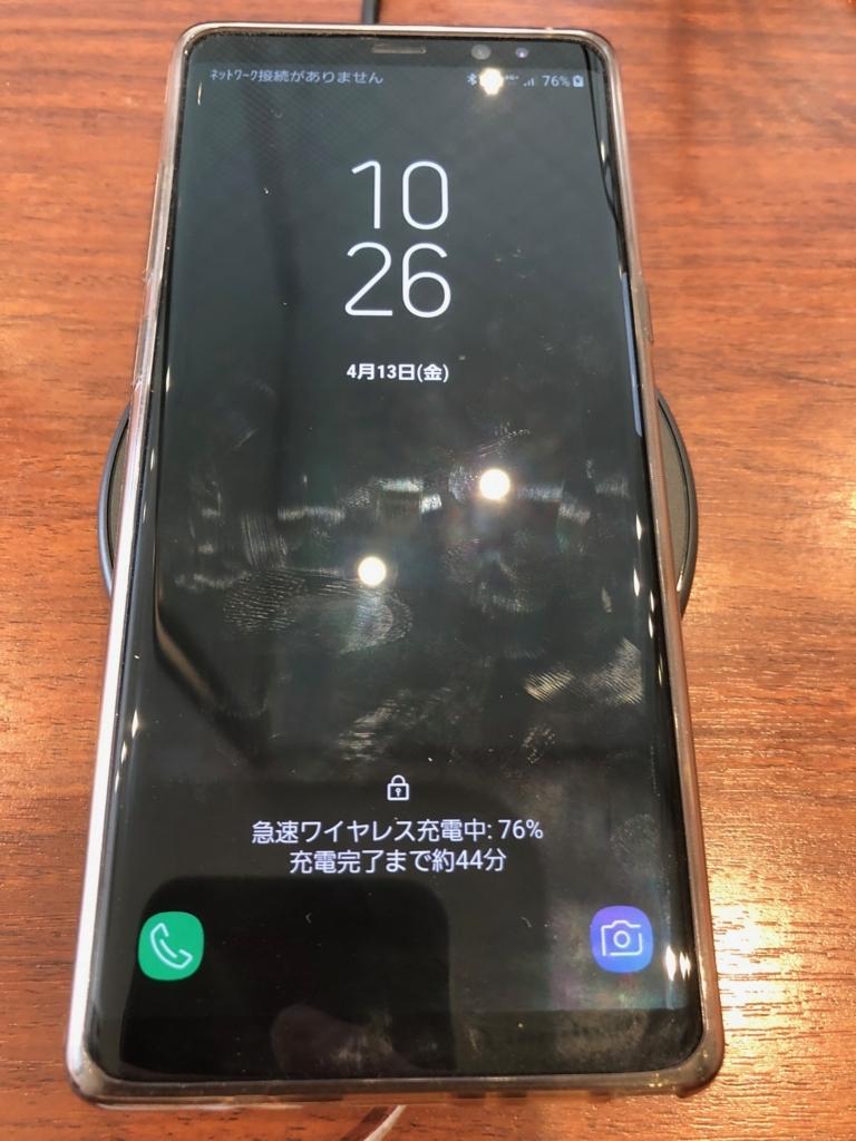 f:id:itokoichi:20180413204503j:plain