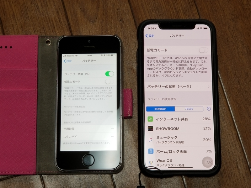 f:id:itokoichi:20180414091029j:plain